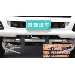 天津五征洒水车维修保养|洒水车|佳合通商贸