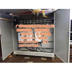南沙电梯维修保养 华溢机电 电梯维修保养