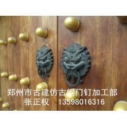 广西铜门闩|出售河南上档次铜门闩