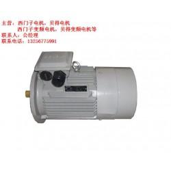 恒辉(图)|西玛电机代理商|福州电机