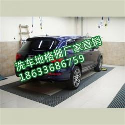 理性购买安徽刷车漏水篦子板多钱一平方让利