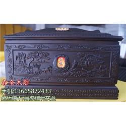 黑紫檀骨灰盒,河北骨灰盒,【春全骨灰盒】款