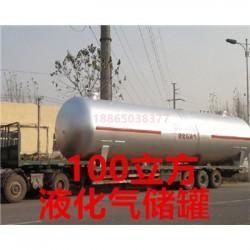 大连液化气储罐,生产厂家,100立方液化石油
