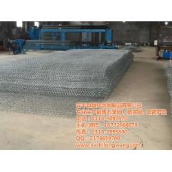 雄祥全国供货(图),黑龙江铅丝笼价格,黑龙江