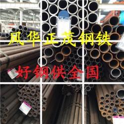六安P11合金钢管
