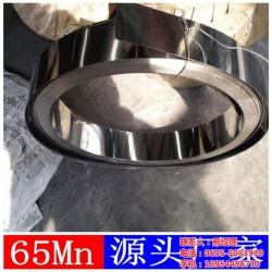 东莞钢带、亿锦天泽(在线咨询)、65MN冷轧钢