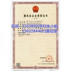 潮安县消防工程资质到哪申请办理