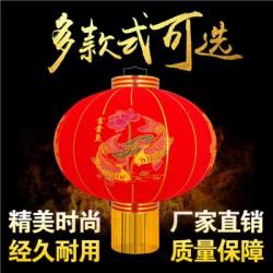 植绒灯笼春节喜庆场景装饰灯笼广告logo印字