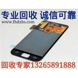 长虹s03手机边键回收价格
