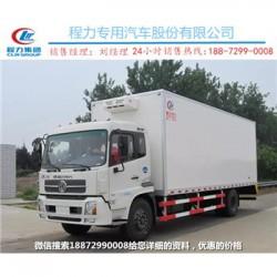 福田4.2米冷藏厢式车在哪买价格划算