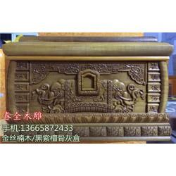 河北寿盒骨灰盒|寿盒骨灰盒厂|春全骨灰盒