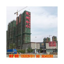 楼盘发光字加工厂家 大楼盘外墙挂网字 外墙排栅字