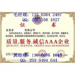 中国著名品牌去哪申请
