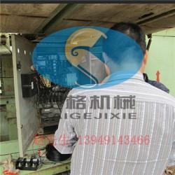 河南寿力移动螺杆空压机高温故障维修