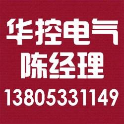 淄博纺织专用变频器厂商 淄博变频器 华控电