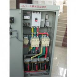 成都自藕减压起动箱JJ1-90KW-380v铜XJ01-45