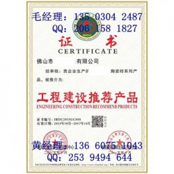 福州去哪申请中国3.15诚信企业