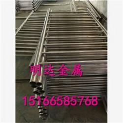 六盘水201碳素钢复合管护栏定制厂家
