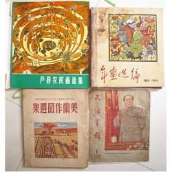 上海虹口区旧家具回收,老红木回收价格