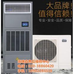 空调|广州海瑞森空调维修厂家|华南售后(优
