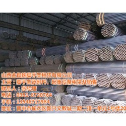 建筑钢管架子租赁公司|太原建筑钢管架子|金