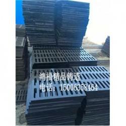 连云港市铸铁水沟盖板厂家 沟盖板价格