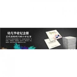 德安县2018年演绎策划活动公司-正九策划传