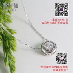 情侣钻石项链价格|【金利福】|山东钻石项链