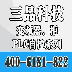 黑龙江软启动柜_湖南软启动柜生产企业_三品