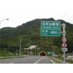 漳州道路标牌 夯实交通提供安全的漳州道路