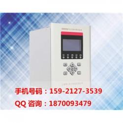 钦州分布式电站频率电压紧急控制