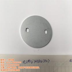 【丙瀚商贸】,河南节气门一般多少钱 ,河南