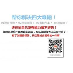 淘宝美工论坛|上海淘宝美工|剑通网络有口皆