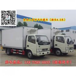 吴忠市小型冷藏车销售福田冷藏车销售