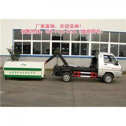 涪陵区保洁垃圾清运车挂桶式五方现车销售
