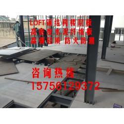 量大优惠|济南25mm楼层隔断板|钢结构楼层隔