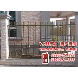 铁艺围栏价格,Y.K铁艺厂质量可靠,铁艺围栏