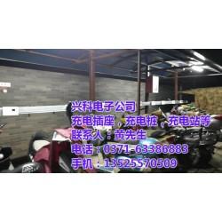 枣庄小区充电站安全性高_充电站_兴科电子(