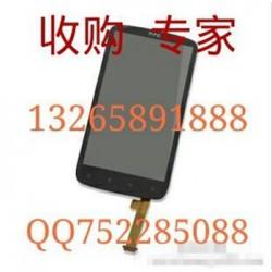 收购黑莓Q5手机全部零件/求购步步高vivo手