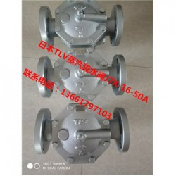 16K-50A浮球式疏水阀_J7X浮球式蒸汽疏水阀_