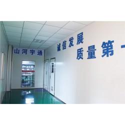 MPO,苏州山河宇通光电, MPO连接器购买