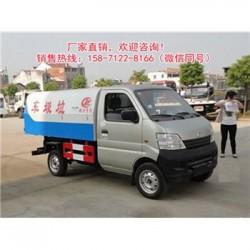 奉新县凯马翼展式清运车专用车制造厂家