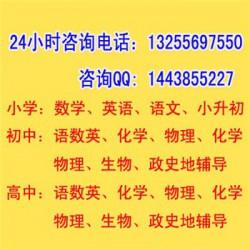 北京房山区高一物理请家教多少钱』_怎么去