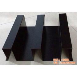 广州铝业(图)、广州u型铝方通吊顶价格、u型