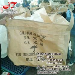 编织袋规格|编织袋|青岛进通包装