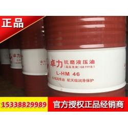 长城润滑油厂家-销售(图)_淄博市长城润滑油