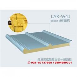 金属维护、屋面-沈阳辽阳本溪聚氨酯复合板