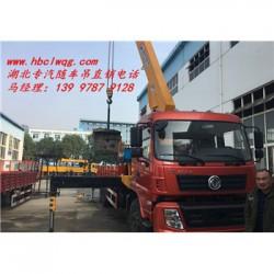 黑龙江省七台河市好上户东风12吨随车吊厂家