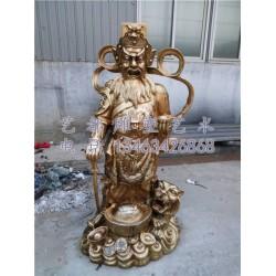铜财神、纯铜财神爷、艺都雕塑(优质商家)