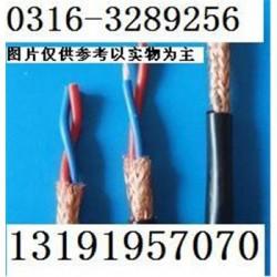 市内通信电缆-HYAT,生产厂家